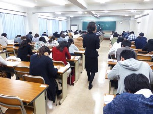 exam 18